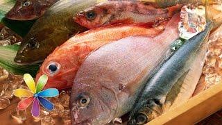 Рыба к новогоднему столу. Отличные рецепты - Лучшие советы «Все буде добре» - Все будет хорошо
