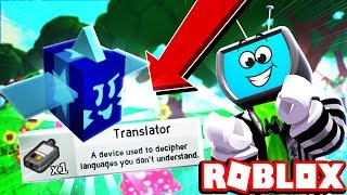 How To Get Translator for GIFTED Bucko Bee | Roblox Bee Swarm Simulator