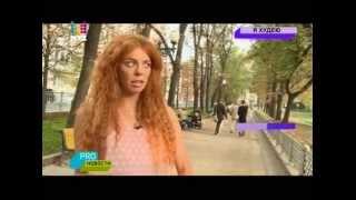 Тима Брик PR: Анастасия Стоцкая похудела на 12 кг!