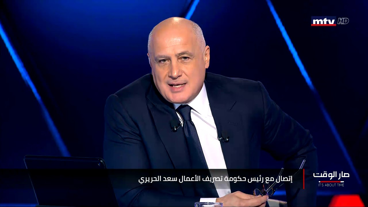 ماذا قال الحريري في إطلالته الإعلاميّة الأولى بعد تكليف رئيس حكومة جديد؟