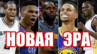 САМЫЕ КРУТЫЕ МОМЕНТЫ НБА СЕЗОНА 2016/17