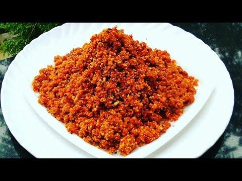 Peanut Chutney / рд╢реЗрдВрдЧрджрд╛рдгрд╛рдЪреА рд╕реЛрд▓рд╛рдкреБрд░реА рдЪрдЯрдгреА / Moongfali Ki  Chutney / How to Make Dry Peanut Chutney