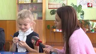 Белорусский класс в Могилеве  [БЕЛАРУСЬ 4| Могилев]