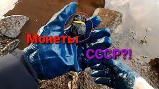 Клад МОНЕТ СССР на Поисковый Магнит search magnet