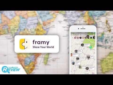 สอนวิธีใช้แอพฯ Framy ทำวีดีโอการ์ตูนเคลื่อนไหว สุดง่าย จากรูปถ่ายคุณเอง ฟรี