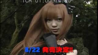 お待たせしました! ラク王国MC 「ひろぴょん」こと鎌田紘子のイメージD...