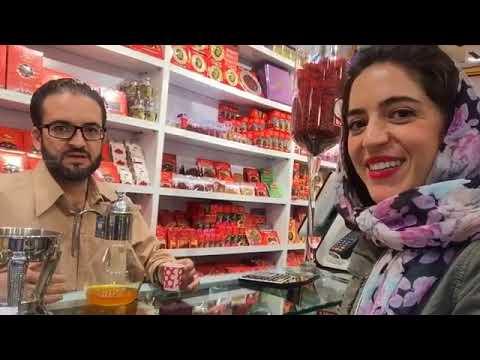 Tajrish Bazaar, Tehran, Iran
