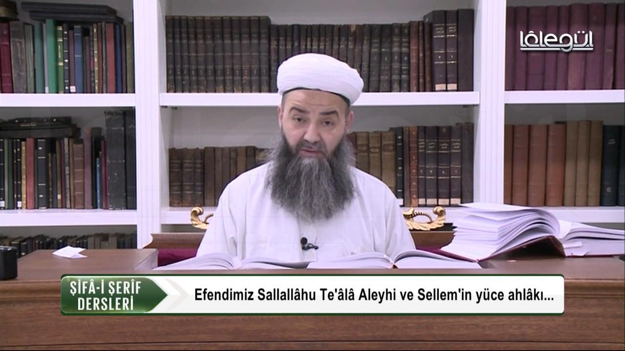 Şifâ-i Şerîf Dersleri 38.Bölüm 31 Ocak 2017 Lâlegül TV