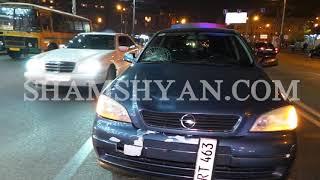 Վրաերթ Երևանում  անհայտ վարորդը Opel ով վրաերթի է ենթարկել հետիոտնին