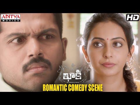Khakee Movie Scenes | Karthi Rakul Romantic Comedy Scene | Kharthi, Rakul | H.Vinoth