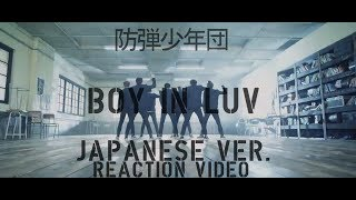 Bts ( 防弾少年団) - boy in luv japanese ver. reaction