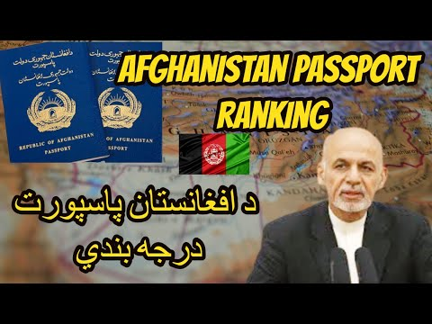Afghanistan Passport Ranking | Afghanistan Passport Visa Free Countries 2020 - Henley Passport Index