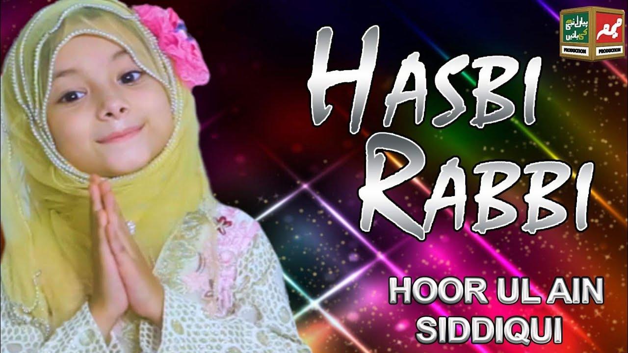 Download 2020 Ramadan Kids Special Nasheed  - Hasbi Rabbi jallallah - New Best Kids Naat Sharif