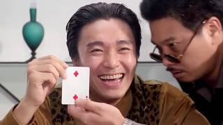 【赌侠】周星馳 赌侠 粵語中字1990 Stephen Chow   God of Gamblers 2
