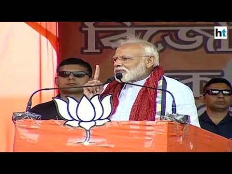 On Mamata's turf, PM Modi says 'Speed-breaker didi is scared'