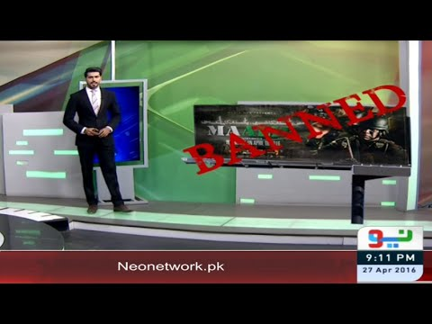 MAALIK Movie Banned In Pakistan By Government | Neo News