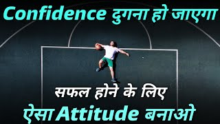 Story that will change the way you think | Inspirational Speech | Motivated quotes & Story