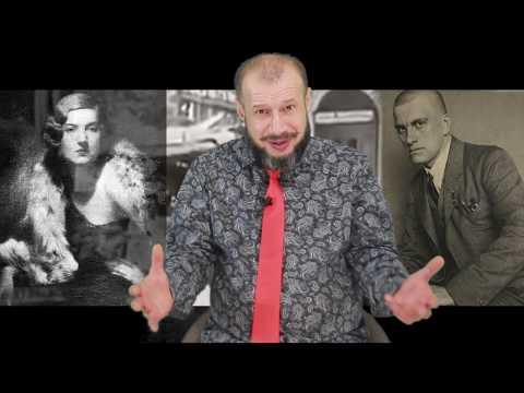 Любовь, растворённая в цветах. История Владимира Маяковского  и Татьяны Яковлевой.