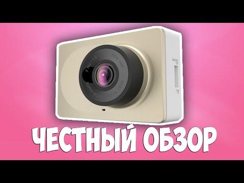 АСВ автомобильный видеорегистратор ASV-RF04