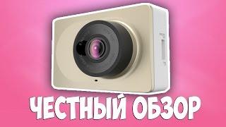 xiaomi Yi 1080P Car WiFi DVR:  обзор и сравнение видеорегистратора c региком Prestigio