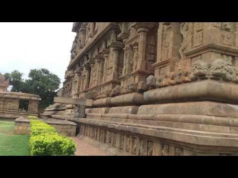 Gangai Konda cholapuram - Rajendra Chola - Chola Dynasty
