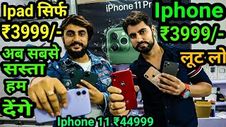 सबसे सस्ता Original Iphone, Ipad सिर्फ ₹3999 | Iphone 11pro, 11, Xsmax, Xs, Xr, X, 8, 7plus, 7, 6