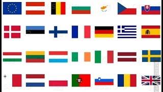 Похожие флаги стран №1(, 2017-03-04T16:39:27.000Z)