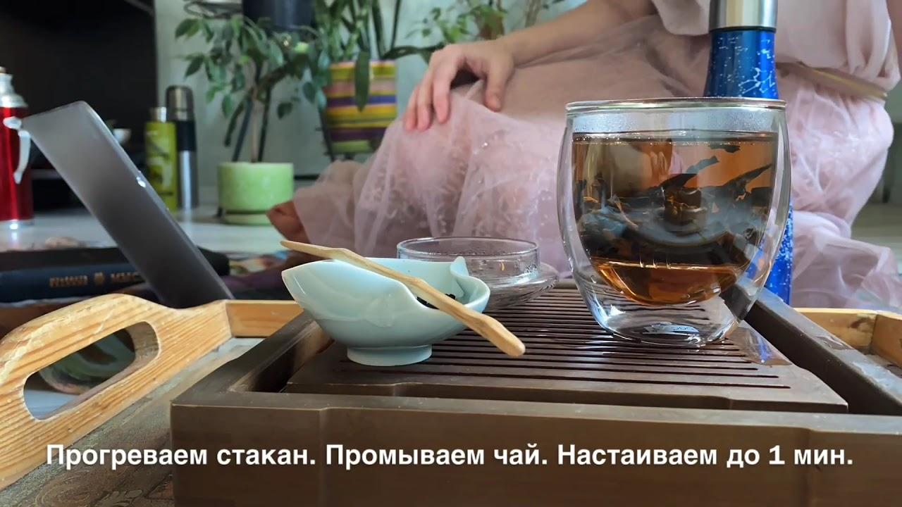 как заварить бодрящий чай