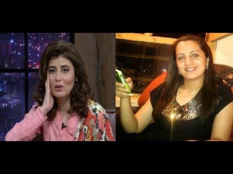Farzana Naz Vs Najiba Faizغلط فهمی فرزانه ناز و نجیبه فیض thumbnail