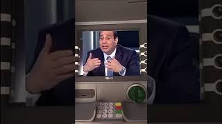 | عاااجل | شاهد رد فعل الرئيس عبد الفتاح السيسي بعد فضيحه مني فاروق و شيماء الحاج