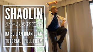 Ba Bu Lian Huan Quan Tutorial   Demonstration Of The Full Form