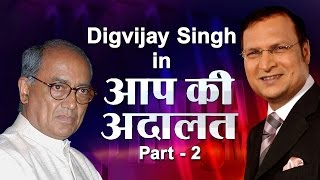 Digvijay Singh In Aap Ki Adalat (Part 2)