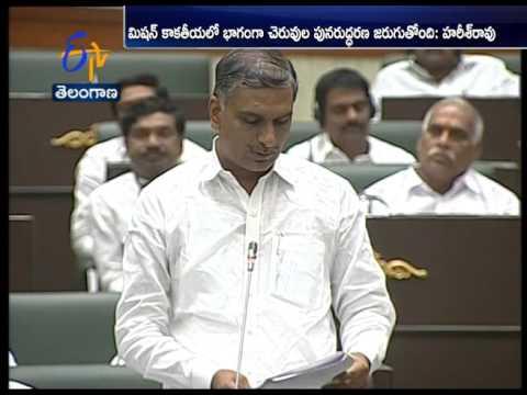 Kakatiya Misson Takes Up We Will Be Save The Heritage Of Telangana Says Minister Harish Rao