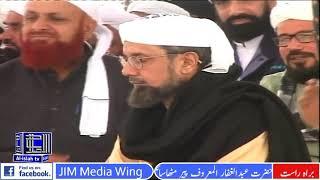 Download Hum Ko Sajan Sain Se Pyaar Hai New Manqabat By
