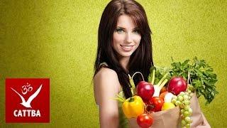 Сбалансированное питание - саттвическое меню