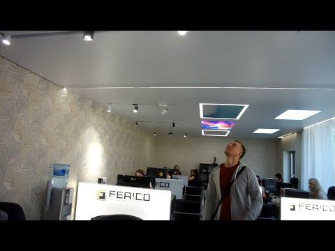 Новые профиля от Ferico: съемная фотопечать, лайтбоксы, контурный профиль, световые линии, трэки