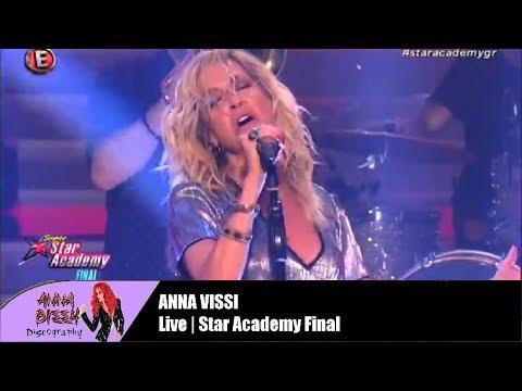 Άννα Βίσση - Live @ Star Academy Final   Anna Vissi - Live @ Star Academy Final [Full Performance]