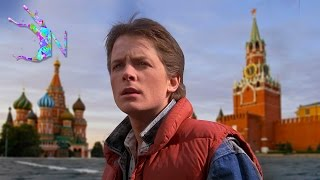 Будущее уже не то / Back To The Future IV / Marty in Russia / Марти в России