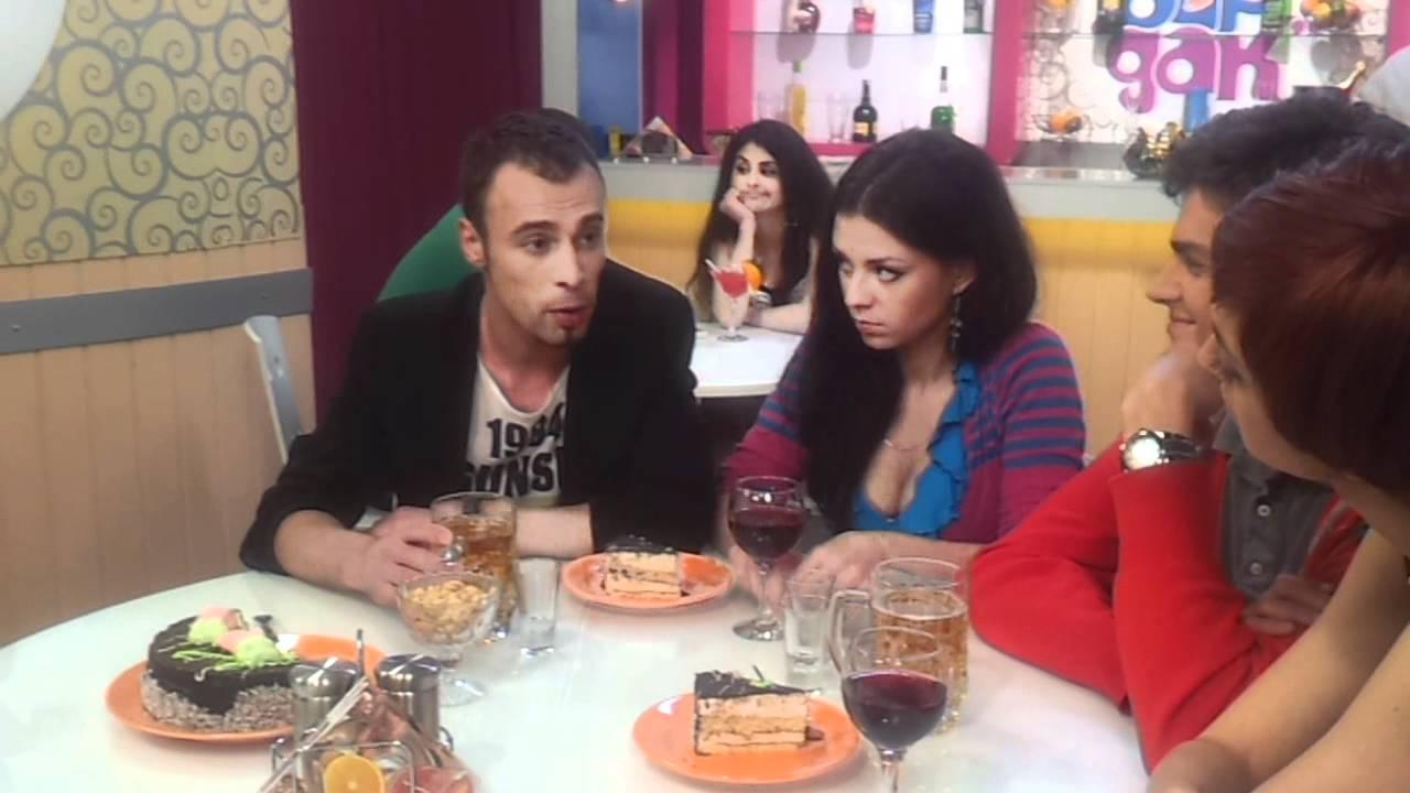 Бардак 2012 смотреть онлайн серия о сексе
