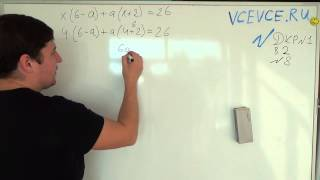 ДКР-1 Вариант-2 Задание-8. Алгебра 7 класс Мордкович.