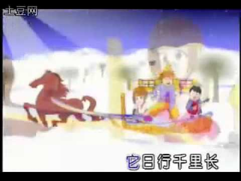 chinese jingle bells Buffalaxed! now with 50% less seizures!