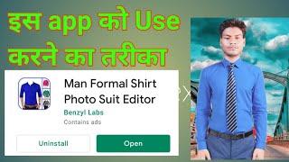 मैन औपचारिक शर्ट फोटो सूट संपादक कैसे करे का प्रयोग करें screenshot 3