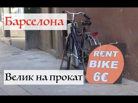 Распродажи: шоппинг в Барселоне