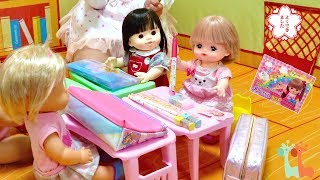 3D Playscape School Playset , What's In My Pencil Case?   Nenuco Baby born Mell-chan Doll