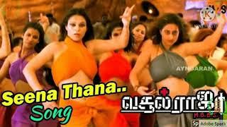Sirichu siricha vantha Seena thana song/Vasul raja MBBs