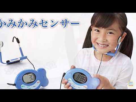 30 Odd Japanese Inventions You Didn't Know Existed