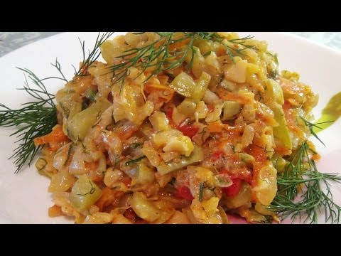 Блюда в мультиварке рецепты с кабачком