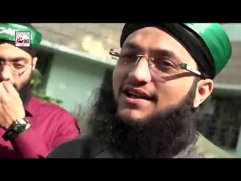 HUM TO BAS SARKAR KE KHADIM - ALHAAJ HAFIZ MUHAMMAD TAHIR QADRI - OFFICIAL HD VIDEO - BEAUTIFUL NAAT