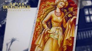 Экстрасенсы перевернули историю Великой Османской империи – Битва экстрасенсов 15. Выпуск 12 Часть 1