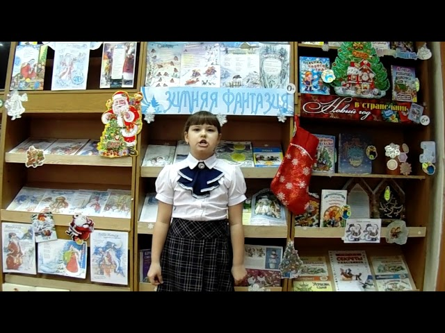 Изображение предпросмотра прочтения – АнастасияСолмина читает произведение «Подарки» В.В.Лунина
